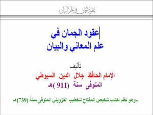 dzuman-cover1