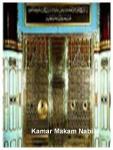 Kamar-Nabi-SAW-1